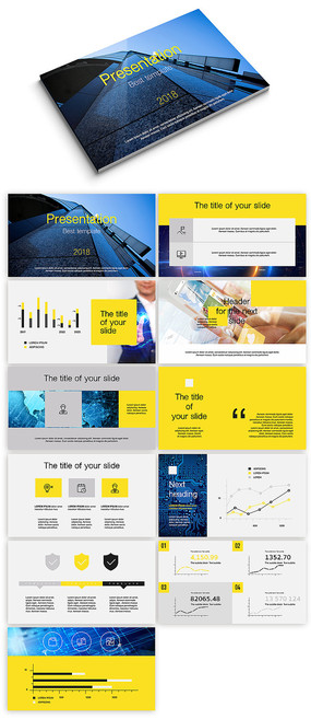 蓝色扁平化创意企业招商宣传册