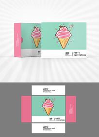 卡通冰淇淋包装盒AI矢量