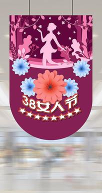 女人节创意商场吊旗