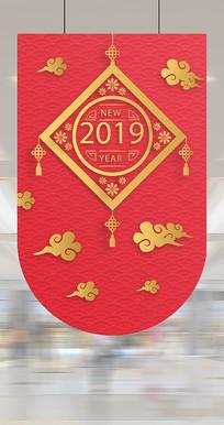 新年快乐粉红色创意商场吊旗