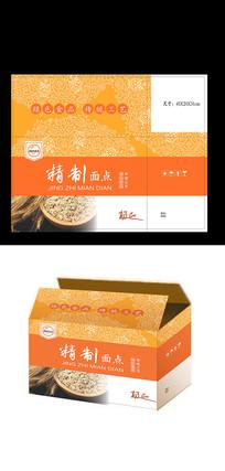 高档面食礼盒面食包装设计
