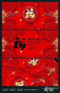 剪纸中国风猪年新春贺卡