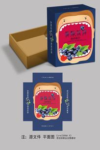 卡通蓝莓包装设计