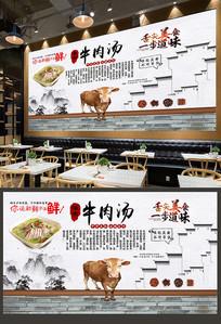 安徽淮南牛肉汤背景墙