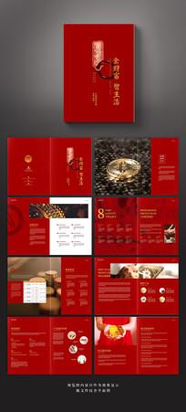 红色大气金融理财宣传画册