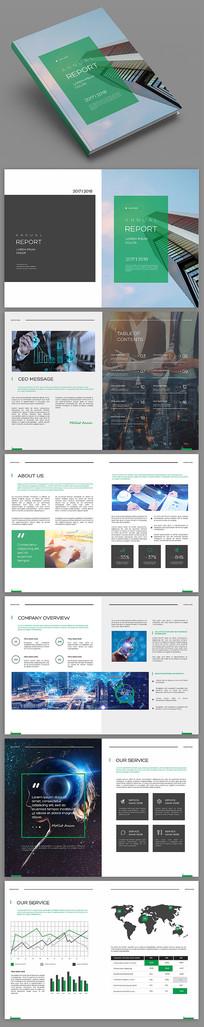 绿色环保科技智能企业画册