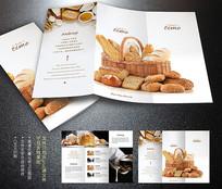 时尚简约甜点烘焙店宣传三折页