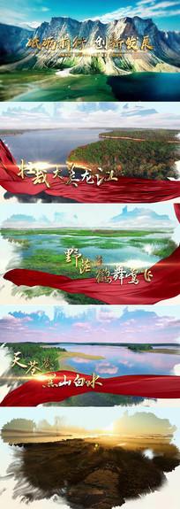 震撼大气中国风水墨AE模版