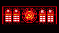 党员风采社区党建文化墙