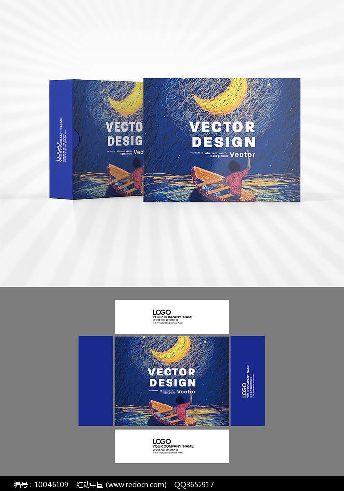 高档卡通风景画包装盒设计
