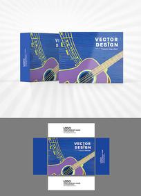 吉他音乐包装盒设计