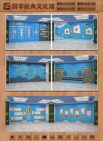 校园文化墙效果图