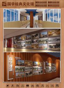 校园历史文化墙效果图