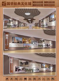 校園展廳場景效果3D模型