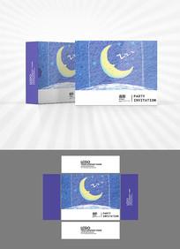 夜晚星空包装盒设计