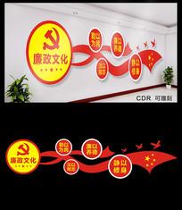 简约廉政文化墙设计
