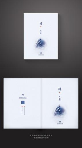 极简蓝色中国风企业画册封面