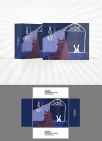 卡通小猫小兔子包装盒设计