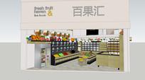 水果店模型