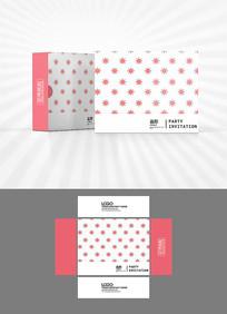 太阳背景包装盒设计