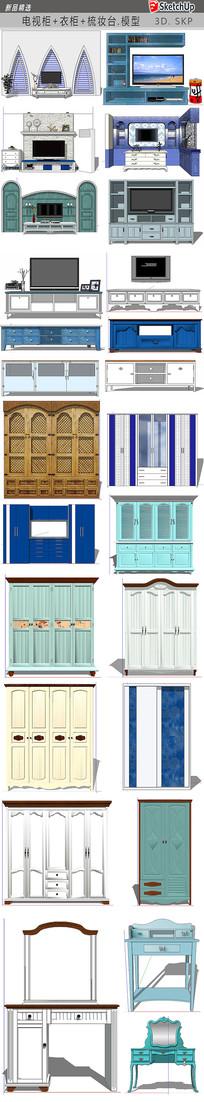 电视柜+衣柜+梳妆台