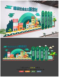 新农村建设党建文化墙