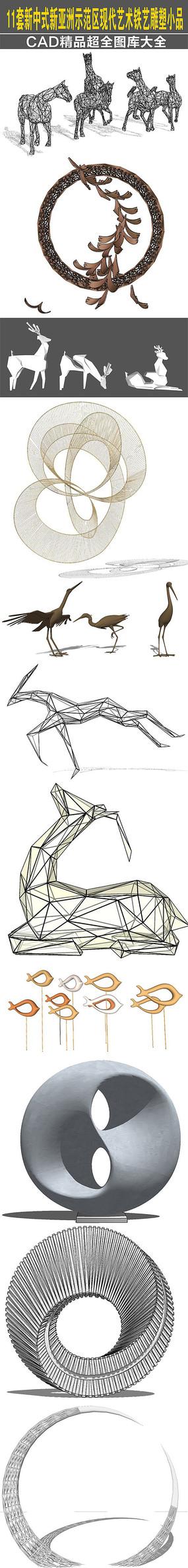 新中式新亚洲铁艺雕塑小品