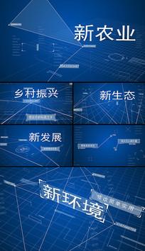 原创科技点线数字片头AE模板