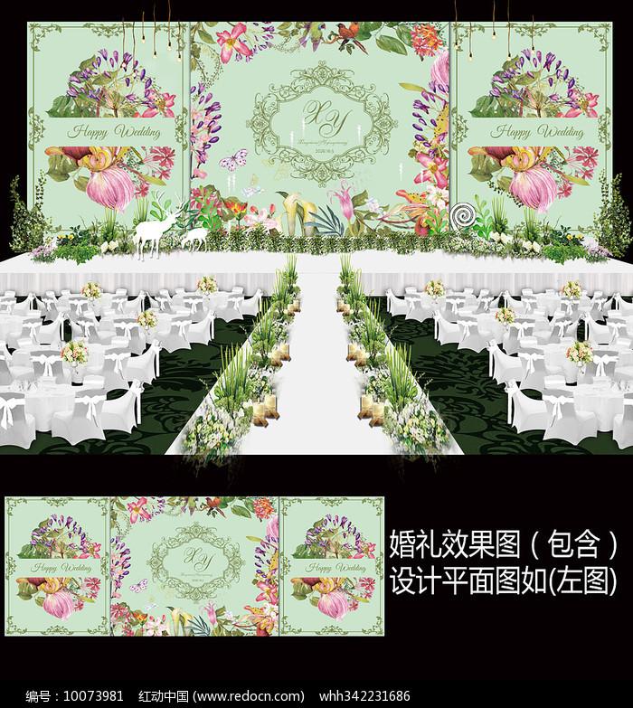 水彩花卉田园风森系婚礼背景图片