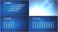 五个控制十个统一字幕条模版
