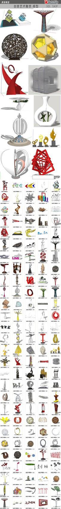 创意艺术雕塑