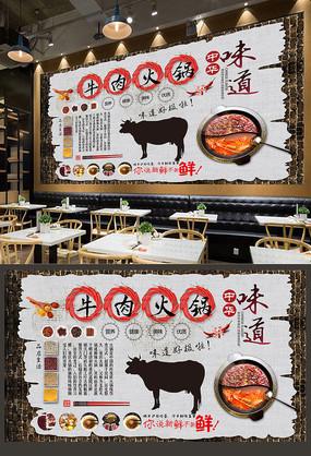 牛肉馆背景墙