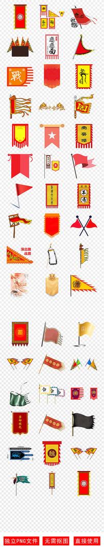 游戏旗帜军旗大旗手绘旗帜素材