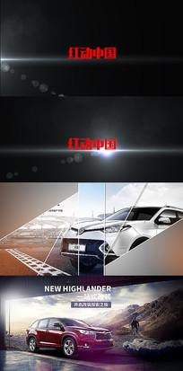 AE车品视频片头模板