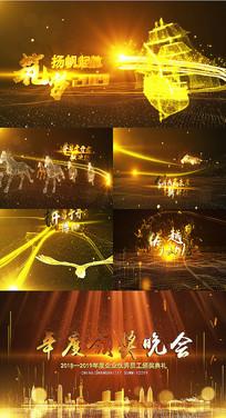 光线粒子企业颁奖典礼AE视频模板