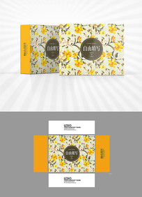 花色花朵背景包装盒设计
