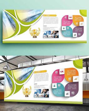 绿色简约企业文化墙公司展板