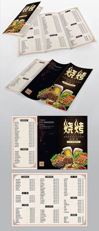 烧烤店菜单设计模板