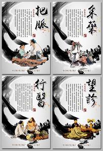 中国风中医养生医院文化展板