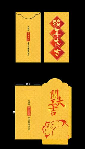 新年企业开工大吉金色红包