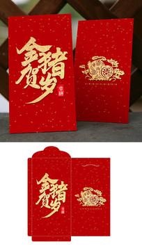猪年春节红包设计