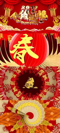 2019剪纸喜庆春晚年会开场AE视频模板
