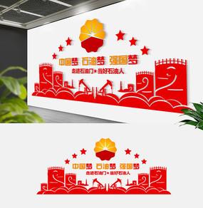 红色中国石油文化墙