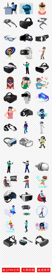 VR体验虚拟现实未来技素材