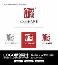 大气简约公司logo