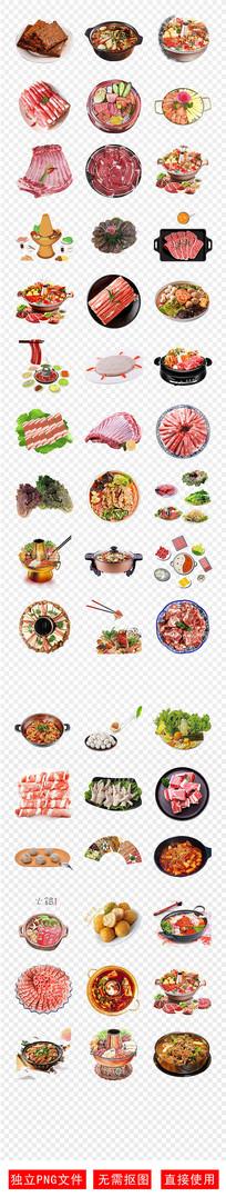 火锅促销开业食材肉类蔬菜素材