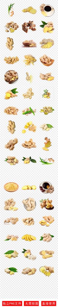 生姜调味厨房料姜片PNG素材
