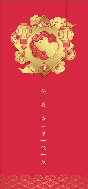 创意猪年祝福语海报