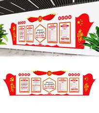 村委会十九大党建室文化墙