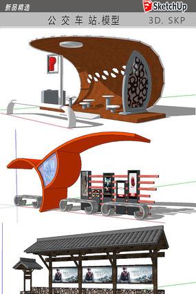 公交车站模型